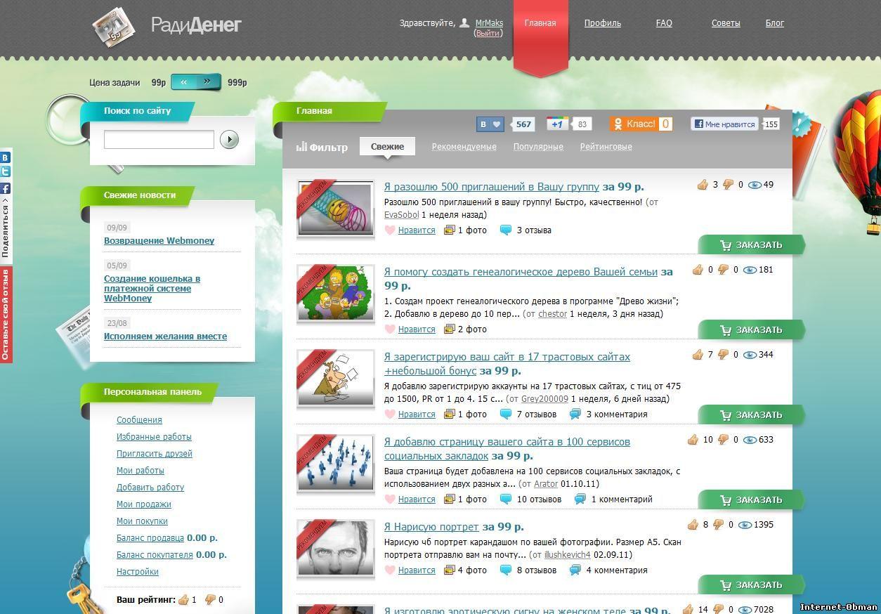 Сайты рисованных картинок 7 фотография